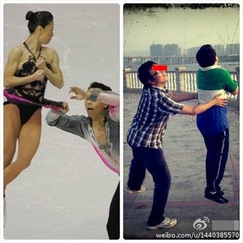 中国花样滑冰迷-30