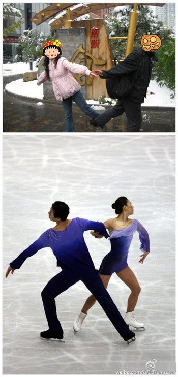 中国花样滑冰迷-31