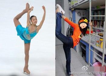 中国花样滑冰迷-14