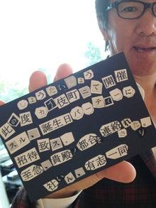 長谷川康之オフィシャルブログ「キング・オブ・ちょいワルオヤジの華麗なる日々」Powered by Ameba-3