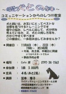 Cafe彦 日記