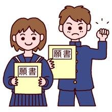 $草加写真スタジオ News!!!