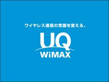イーモバイル・WiMAX・FOMA回線ルーターが1ヶ月からレンタルできる【e-ca】のイーカくんブログ