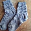 手編みの靴下!