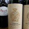 王様ワインの画像