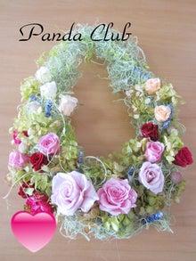 $Panda Club ♪