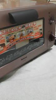 chouchouのHAPPY LIFE!-20121102170220.jpg