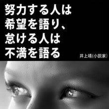 【 読めばわかる! 】神奈川・東京飲食店の売上前年比を「100%超え」にする「心の経営」アドバイザー山口