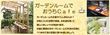 兵庫県のガーデニングショップ「グリーンフィールド」サトコママのブログ