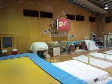 $林体操教室のブログ