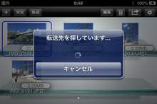 iPhone5大好き!-ぱっと転送009
