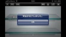 iPhone5大好き!-ぱっと転送014