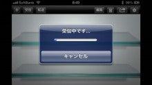 iPhone5大好き!-ぱっと転送013