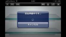 iPhone5大好き!-ぱっと転送012