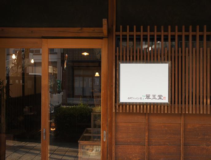 群馬栃木を愛するあっぴのブログ