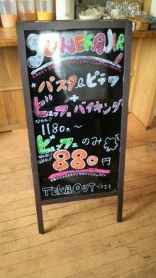 レトロ・カフェ・雑貨 Sunekajiri-2012110311260000.jpg
