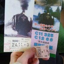 真岡鉄道。