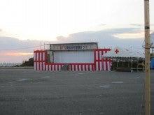 南知多町豊浜・着物の丸洗い・染み抜き・色かけ・パーティードレスも出来るお店【愛文ドライクリーニング】