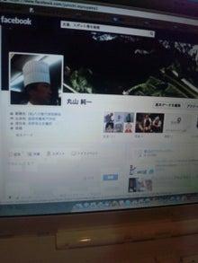 junのブログ-DVC00160.jpg