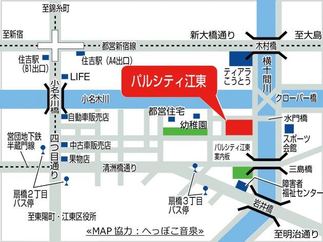 map_pal_koutou_640