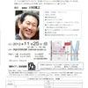 関西ピアノ芸術連盟の講演会講師の画像