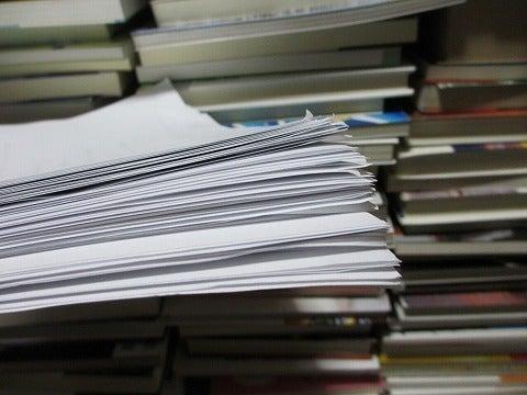 毎日ブックオフでせどりをしているらくだ-せどり風神 虎の巻
