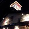 絶品!! 肉そば 680円 / 麺屋大和 小山市の画像
