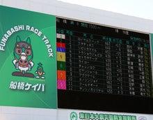 タノシンジョイ!-20121102船橋8R_1