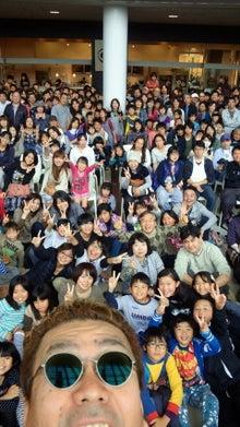 嘉門達夫オフィシャルブログ 冷やし中華始めましたか?(知らんガナ!) Powered by アメブロ-2012110413270000.jpg