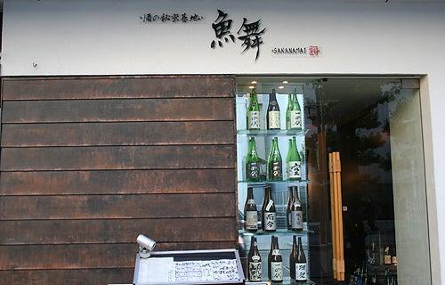 $名古屋・新店舗オープン情報 ~Nagoya New Open Information~