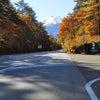 富士は日本一の山♪の画像