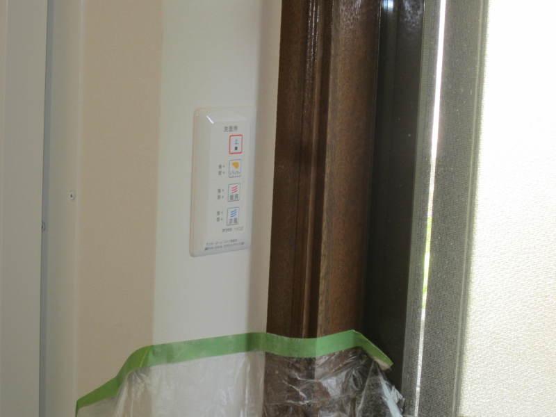 岡山 解体 リフォーム   エクステリア 外構 草刈 伐採 株式会社ネストコーポレーション