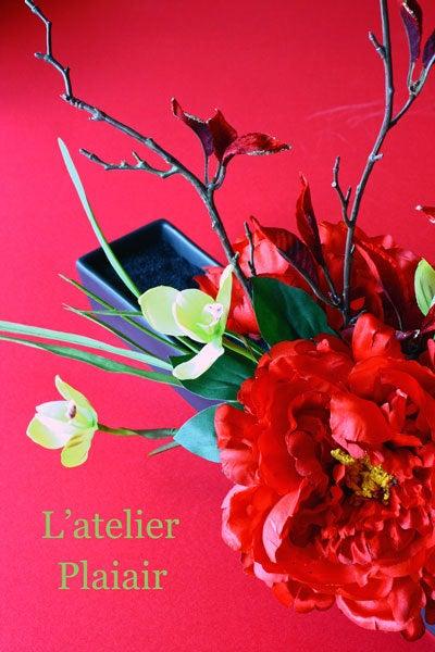 GRACE FLOWERS-グレイスフラワーズ-