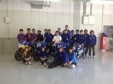 バイクレースは好きですか?|タニー☆のブログ