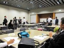 Artstyle Katsuyaのブログ