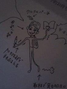 『産まれた理由』メイキング-rps20121105_234951_711.jpg