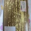 小田原 籠清さんの 『かごせい揚げ』の画像