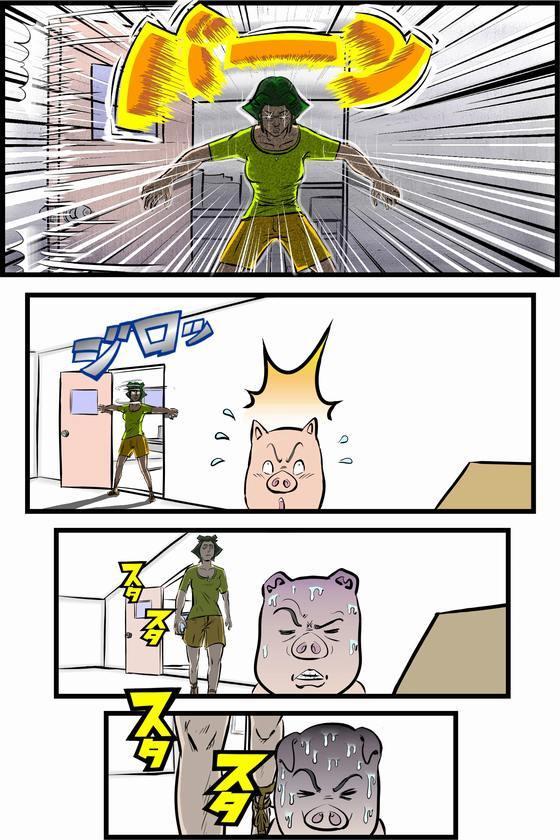 4コマ漫画『ダン子ちゃんが行く!!』-20121108 リストバンドの秘密 14ページ目