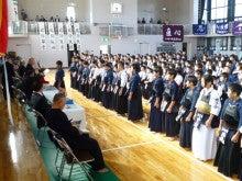小田原剣道連盟blog-平成24年度努力賞表彰を受ける剣士たち