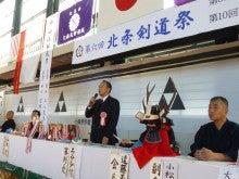 小田原剣道連盟blog-土谷弘信審判長説辞
