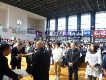小田原剣道連盟blog-平成24年度功労賞受賞の各支部役員・指導者