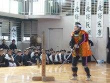 小田原剣道連盟blog-日本刀による試し斬り(六真会会員:青木剣士)