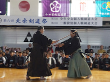 小田原剣道連盟blog-戸山流組太刀