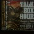 TALK BOX H…