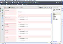 アベマユの女社長な日々-ホームページビルダー編集画面