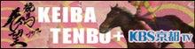 $瑠歌オフィシャルブログ「ルリ色☆るリか」Powered by Ameba