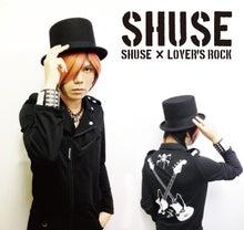 $SHUSE オフィシャルブログ『SHUSEの無修正』 Powered by アメブロ