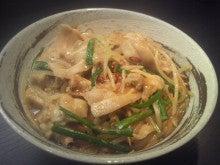 麺喰日記-121102_001038.jpg