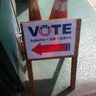 アメリカ選挙投票日の記事より