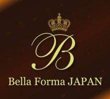 Bella Forma Blog